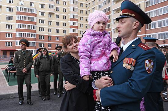 Семьям военных-контрактников предлагают дать дополнительные жилищные гарантии