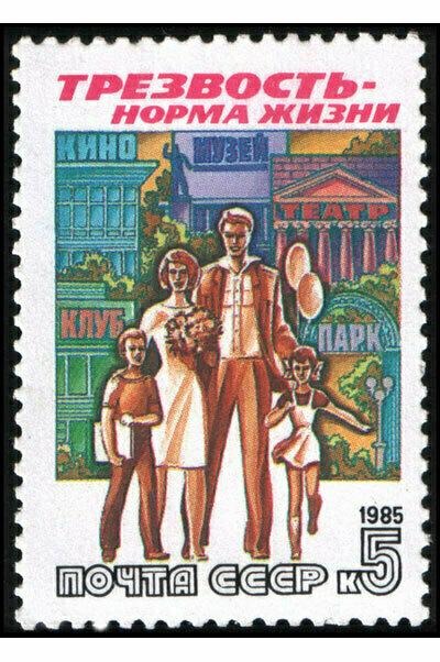 Почему в СССР провалился «сухой закон»
