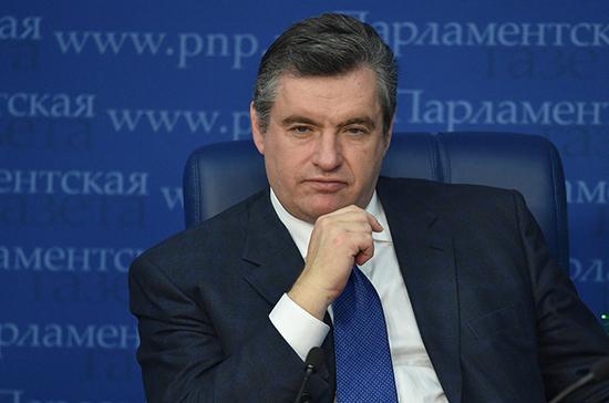 Комитет Госдумы поддержит проект о денонсации ДОН, заявил Слуцкий