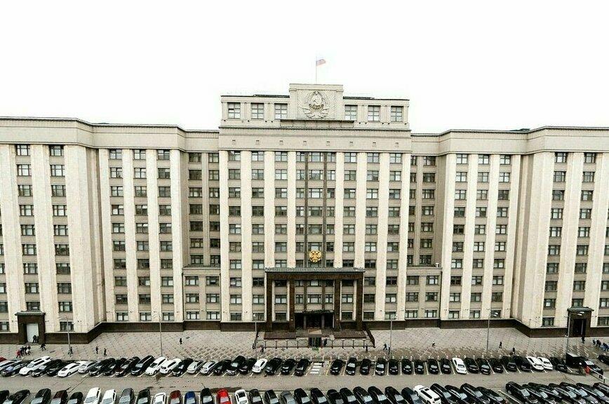 Россиянам хотят дать право на создание личных фондов