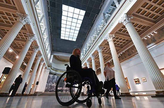 Кабмин утвердил порядок использования электронного сертификата инвалидов