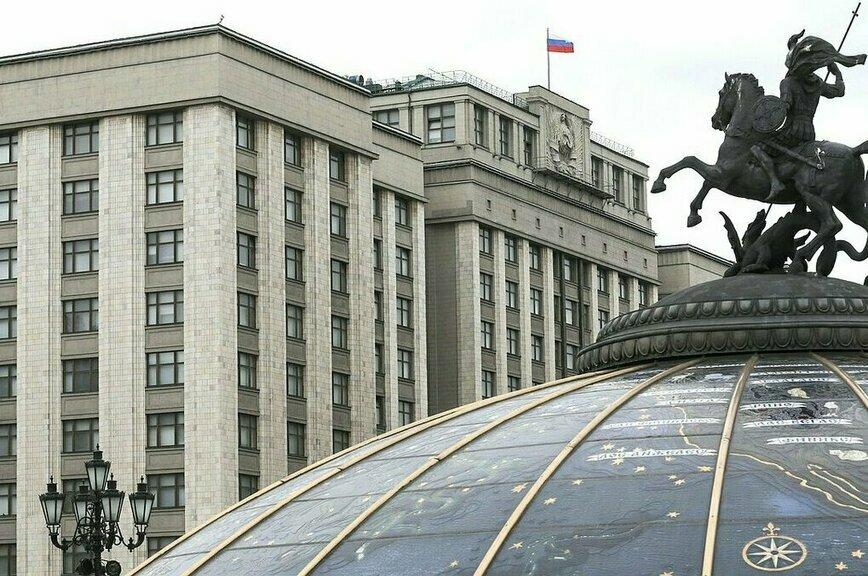 Комитет Госдумы поддержал проект о запрете экстремистам избираться депутатами