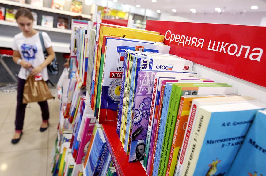В России разработают новые базовые программы для преподавания истории