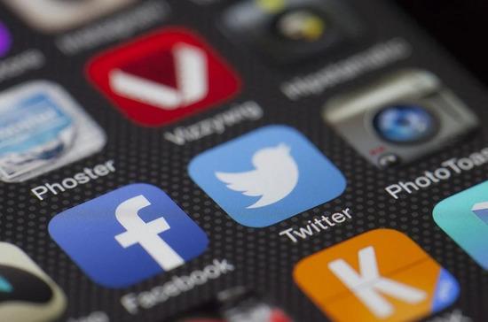 Суд признал законным штраф Twitter в 3,2 миллиона рублей