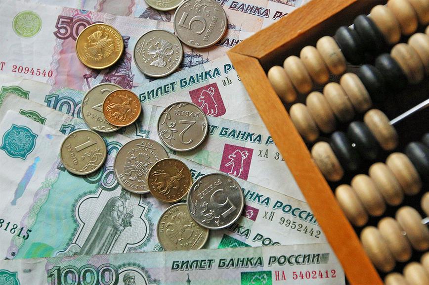 Банк России рассчитывает на снижение инфляции в 2022 году