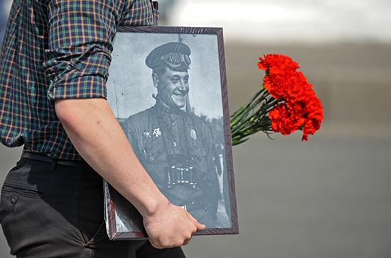 Процедуру присвоения улицам имён героев Великой Отечественной войны могут ускорить