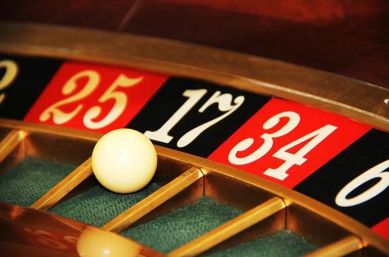 Станкевич предложил изменить сроки отчислений от азартных игр
