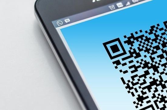 Эксперт оценил перспективы услуги по снятию денег с чужой карты по QR-коду