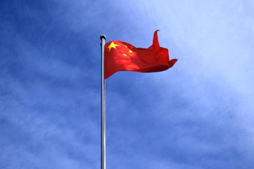 В Китае назвали цели США в палестино-израильском конфликте