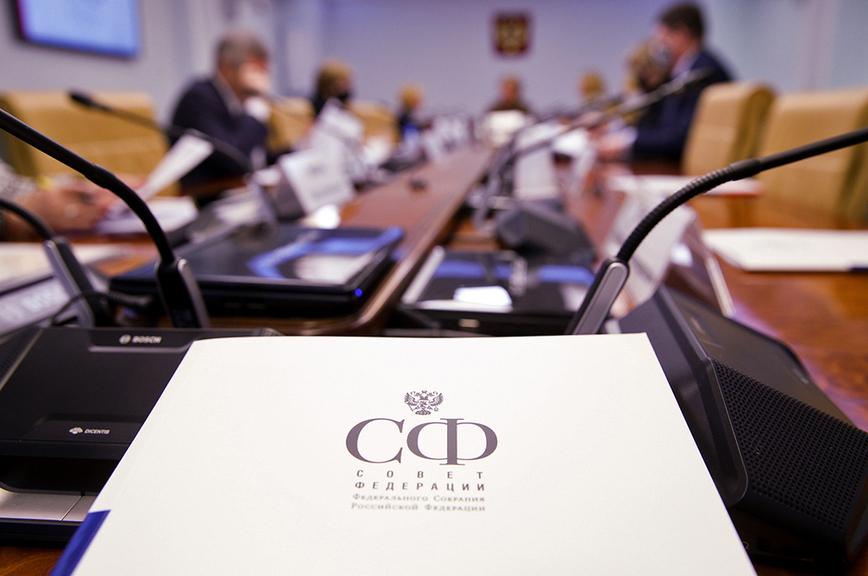Комитет Совфеда рекомендовал переназначить Маврина зампредом Конституционного суда