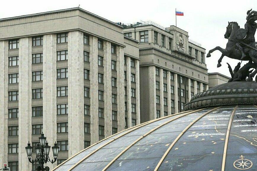 Комитет Госдумы поддержал денонсацию Договора по открытому небу
