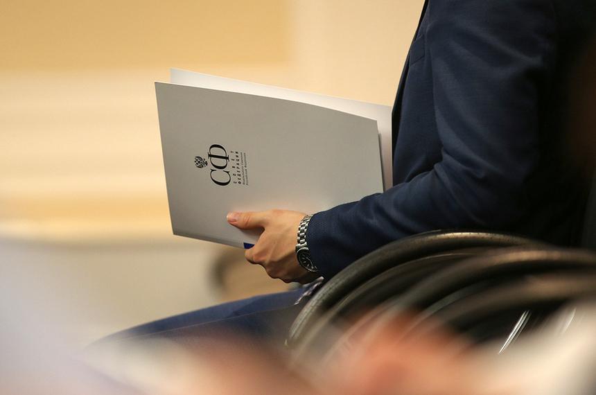 К проекту постановления Совфеда о концепции бюджета поступило более 230 предложений