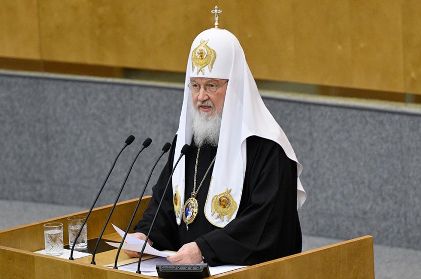 Патриарх Кирилл назвал наиболее значимые поправки к Конституции