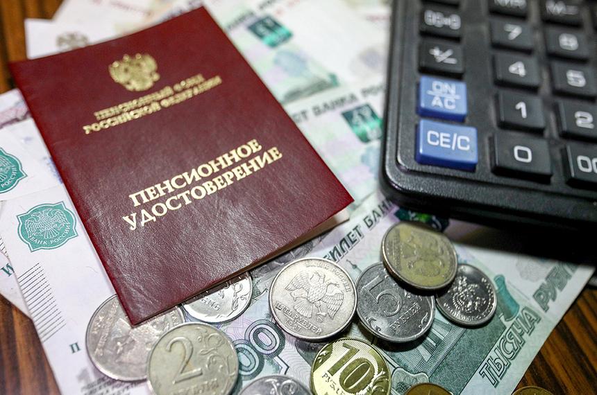 Средний взнос по программе софинансирования пенсий вырос до 10,4 тыс. рублей