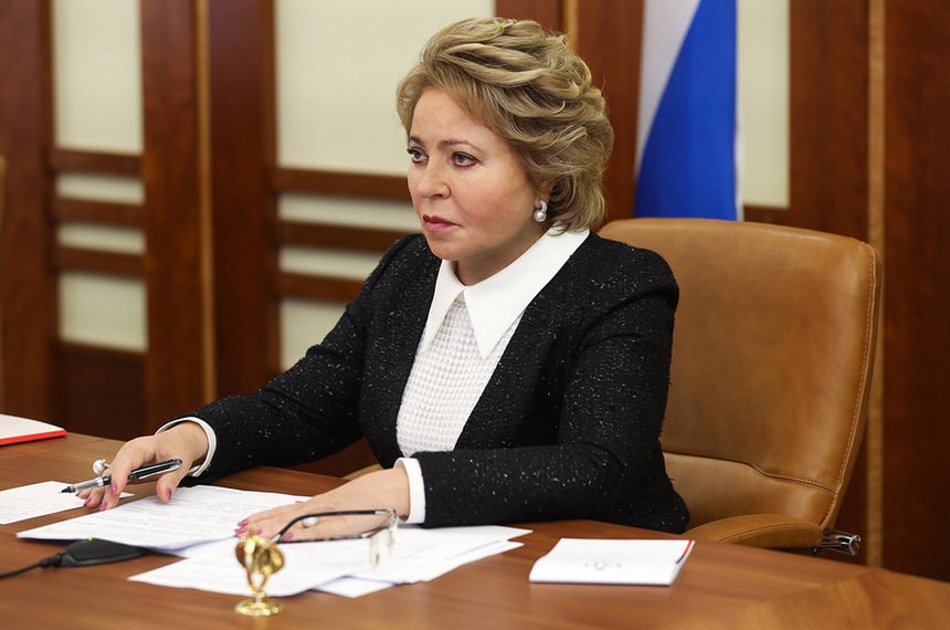 Матвиенко заявила об озабоченности сенаторов отсутствием женщин в руководстве Генпрокуратуры