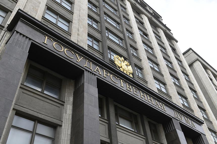 Коммунальщикам запретят привлекать коллекторов для выбивания долгов
