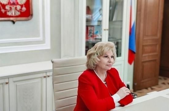 Москалькова назвала системной проблему выплат компенсаций за аварийное жильё