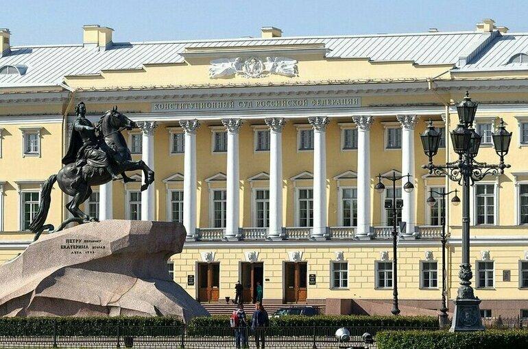 Конституционный суд разъяснил правила одиночных пикетов