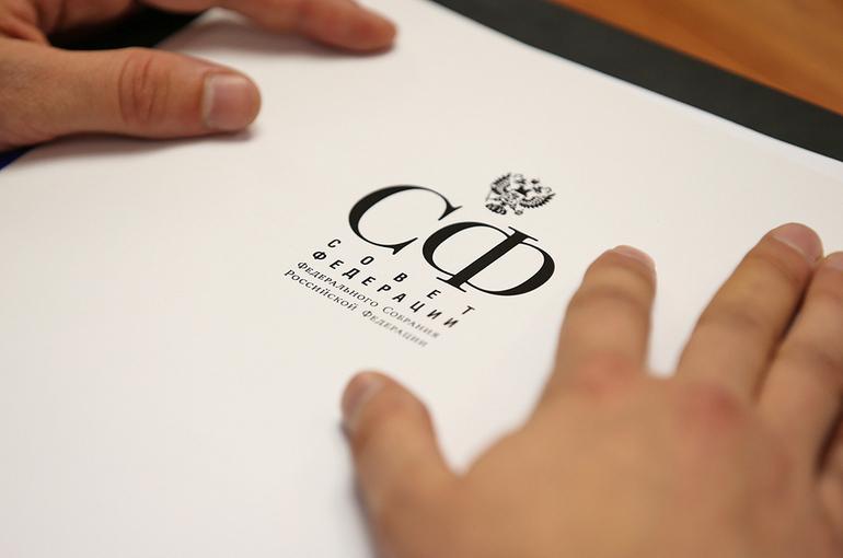 Совет Федерации одобрил закон, упрощающий регистрацию бизнеса
