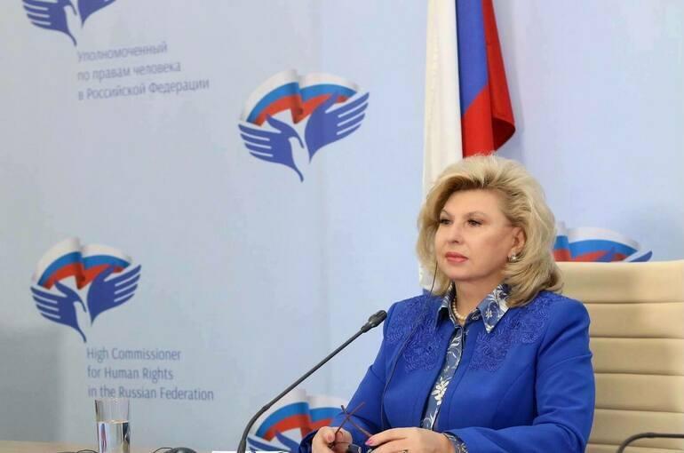 Москалькова: закон о незаконной перепланировке необходимо пересмотреть