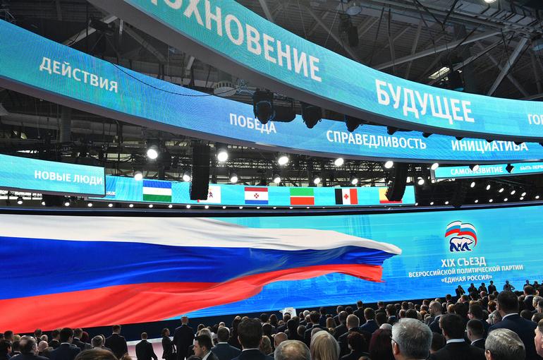 Первый этап предвыборного съезда «Единой России» пройдёт 19 июня