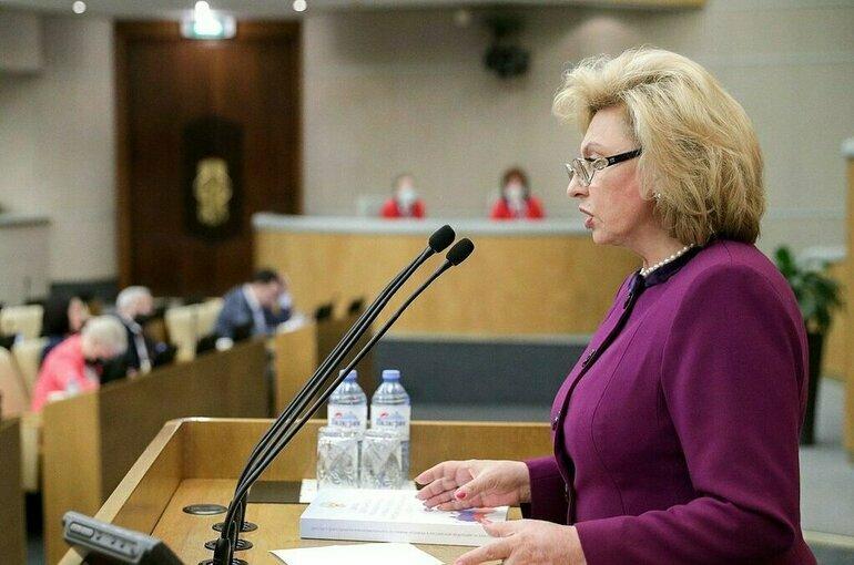 Москалькова предлагает провести амнистию для совершивших нетяжкие преступления
