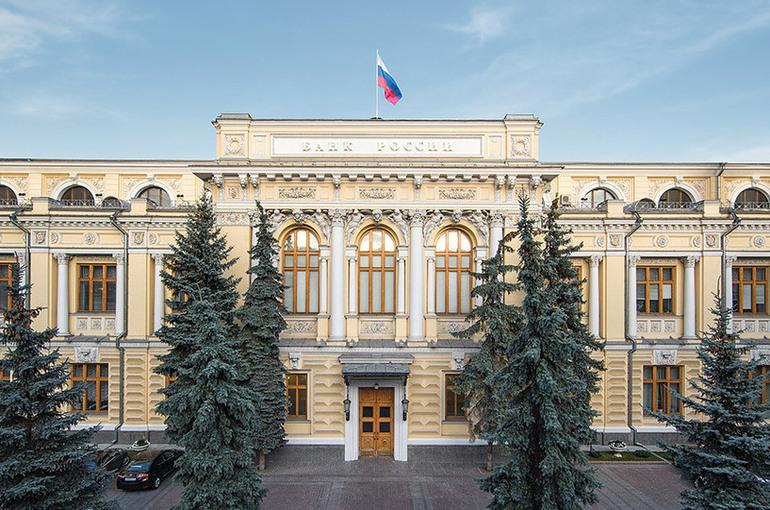 В Центробанке рассказали о дизайне новых 100-рублёвых купюр