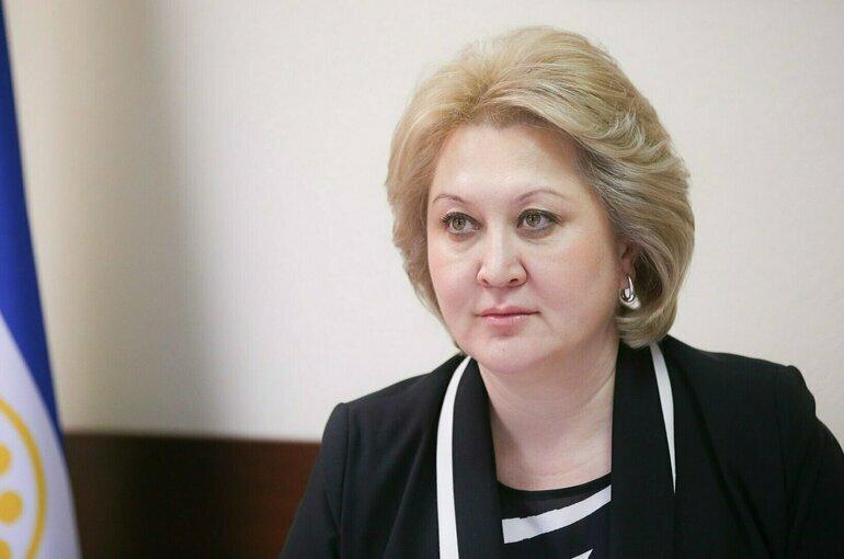 Гумерова предложила провести в Башкирии «пилот» по поддержке молодых женщин-учёных
