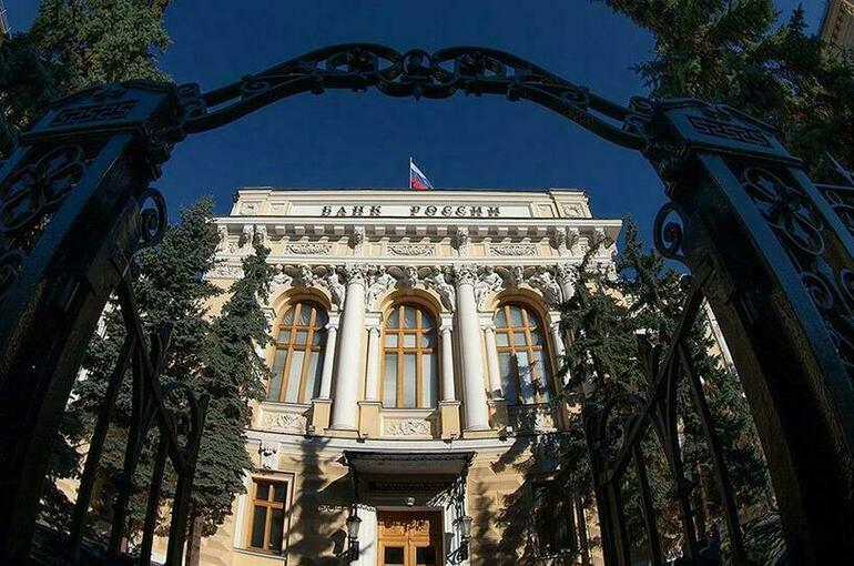 ЦБ отозвал лицензию у Красноярского краевого расчётного центра