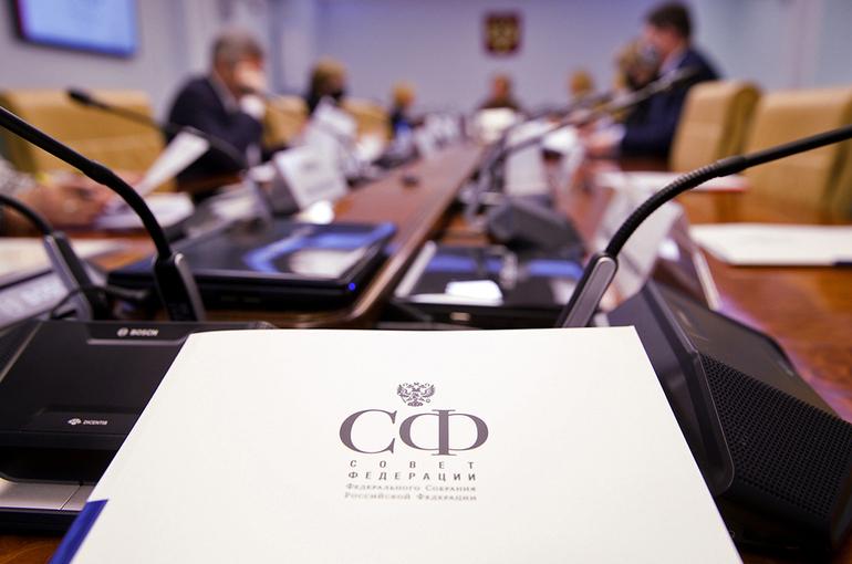 В Совфеде предложили прописать критерии причастности кандидатов в депутаты к экстремизму