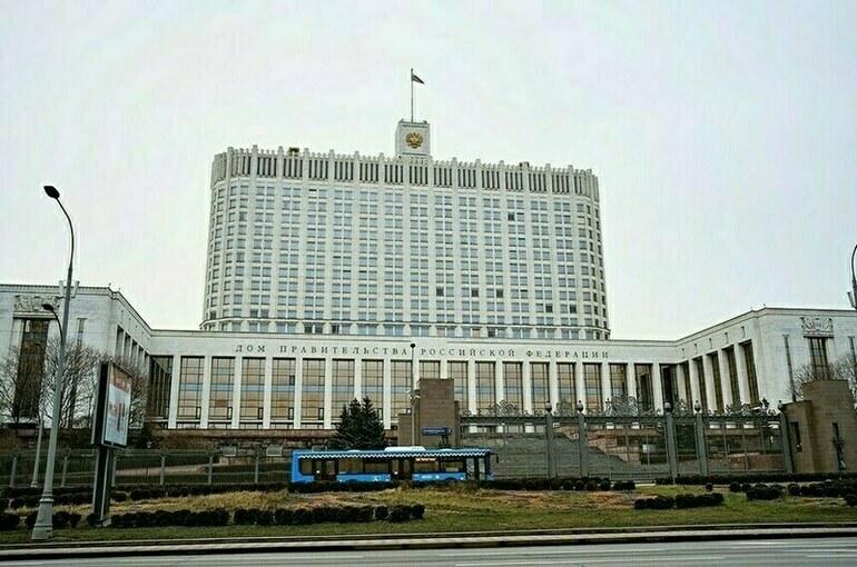 В России появится реестр исполнителей госуслуг в социальной сфере