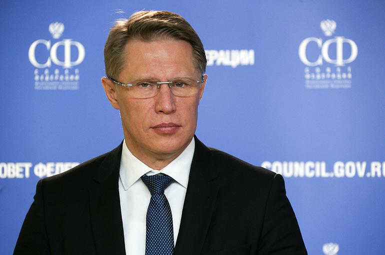 Мурашко: ситуация с коронавирусом в России остаётся напряжённой