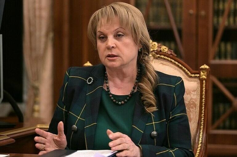 Памфилова предложила уточнить термин «иностранное вмешательство»