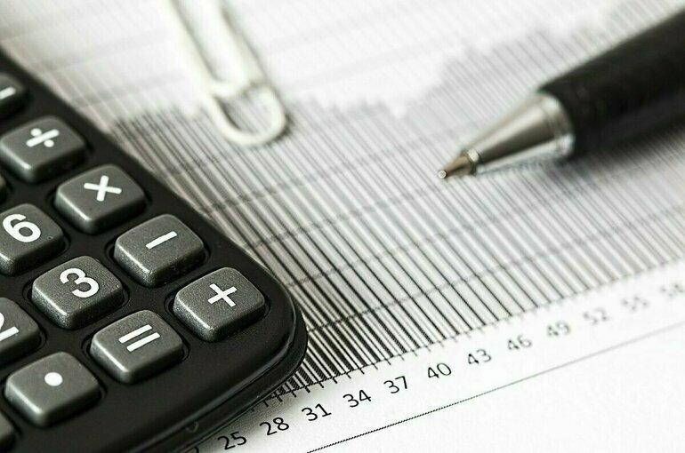 Жители Подмосковья смогут уведомить налоговую о смене адреса через МФЦ