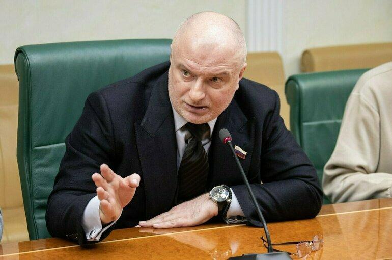 Клишас пояснил, кого не коснётся запрет на участие в выборах из-за экстремистских организаций