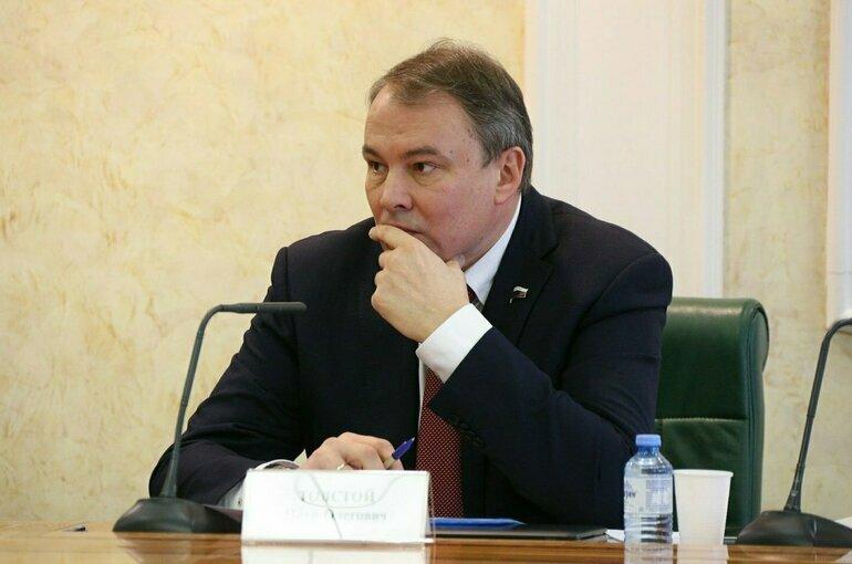 Толстой призвал покончить с безнаказанностью иностранных IT-гигантов