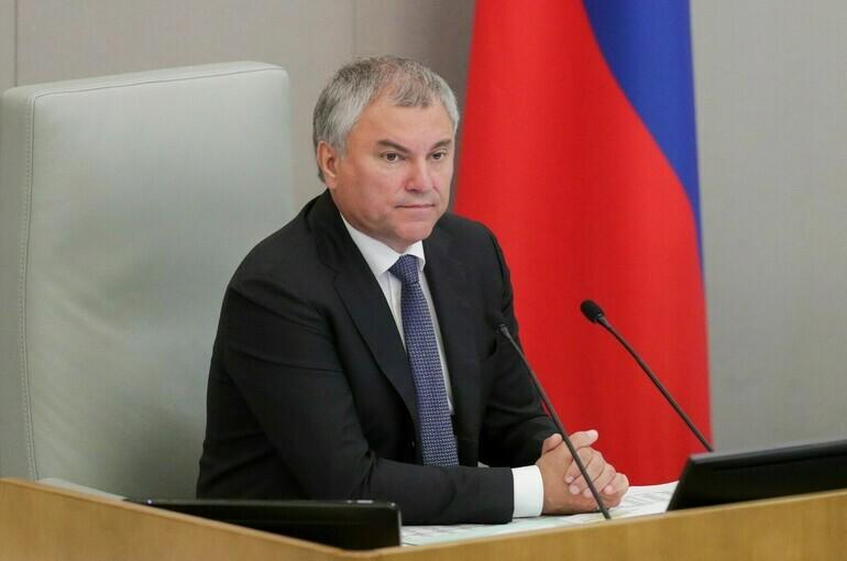 Володин: меры понуждения IT-компаний к выполнению российского законодательства необходимы