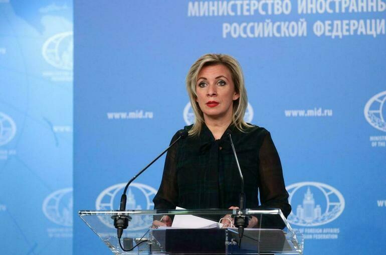 Захарова: совместные проекты России и ЕС были заблокированы действиями Брюсселя