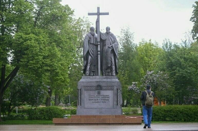 Сегодня отмечают День славянской письменности и культуры