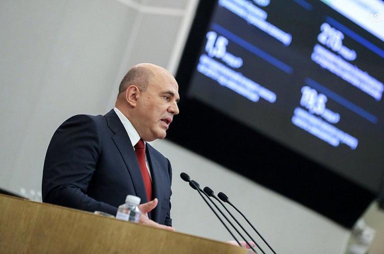 Глава правительства дал поручения по итогам выступления в Госдуме