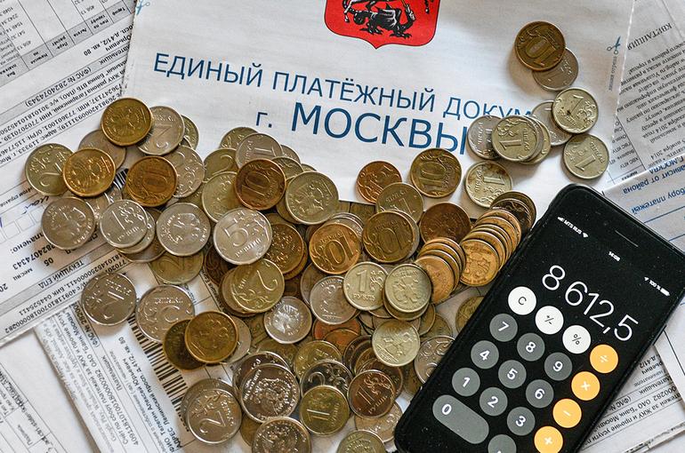 В России хотят установить максимальную долю расходов на оплату ЖКУ