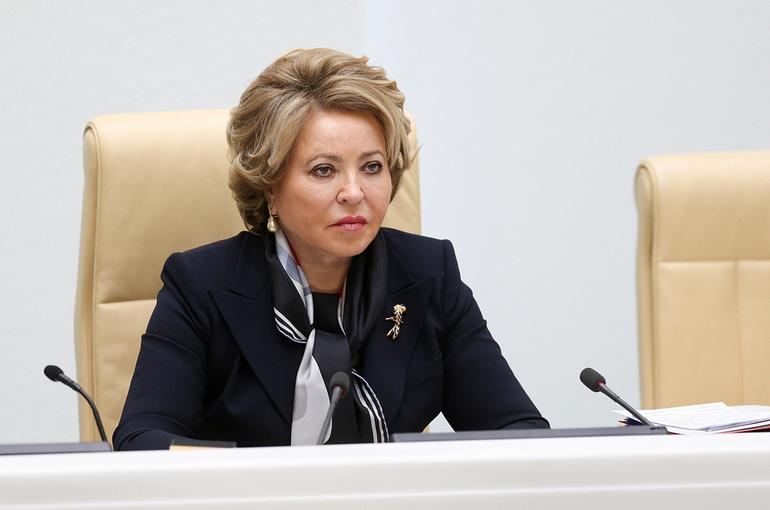Матвиенко выступила за продление льгот для инвесторов в моногородах