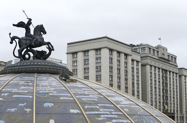 Госдума в 2020 году сэкономила почти 600 млн рублей