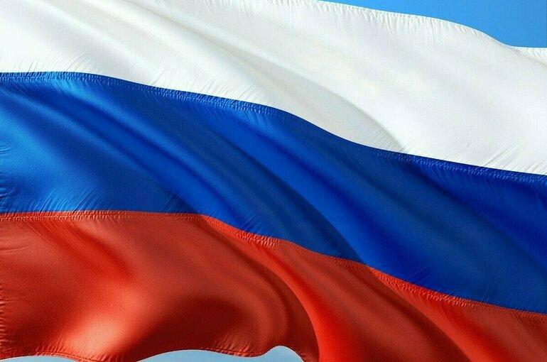Посла Колумбии вызвали в МИД России