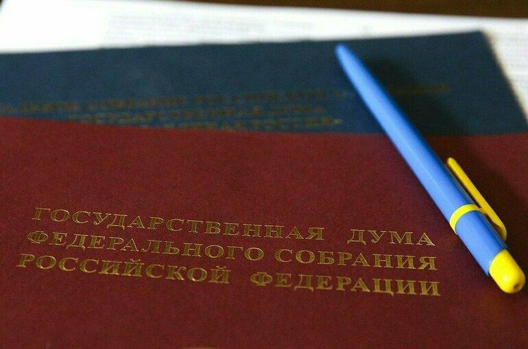 Депутатские удостоверения защитят голограммой