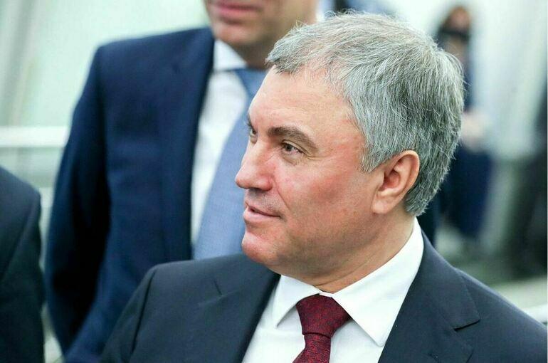Володин и Собянин посетят выставку в Госдуме о реновации в Москве