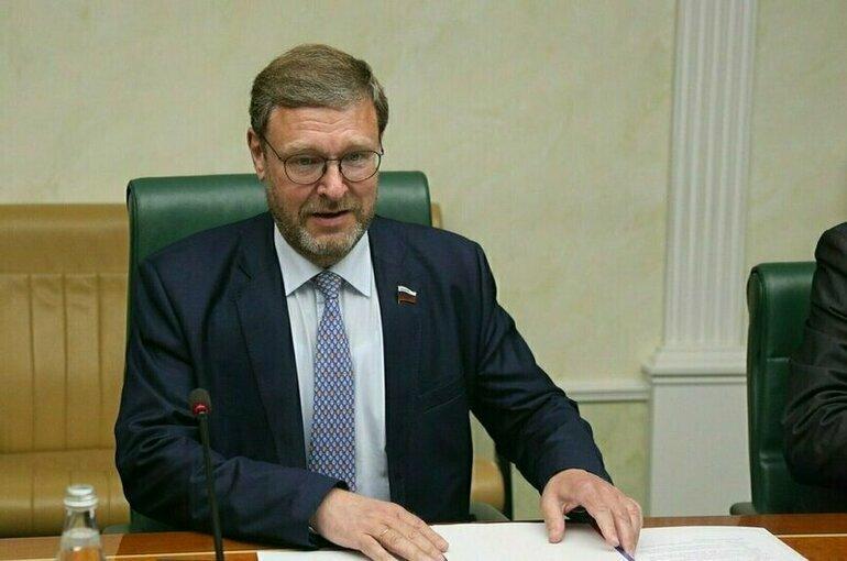 Косачев: Россия имеет моральное право делиться с миром опытом сосуществования народов и религий