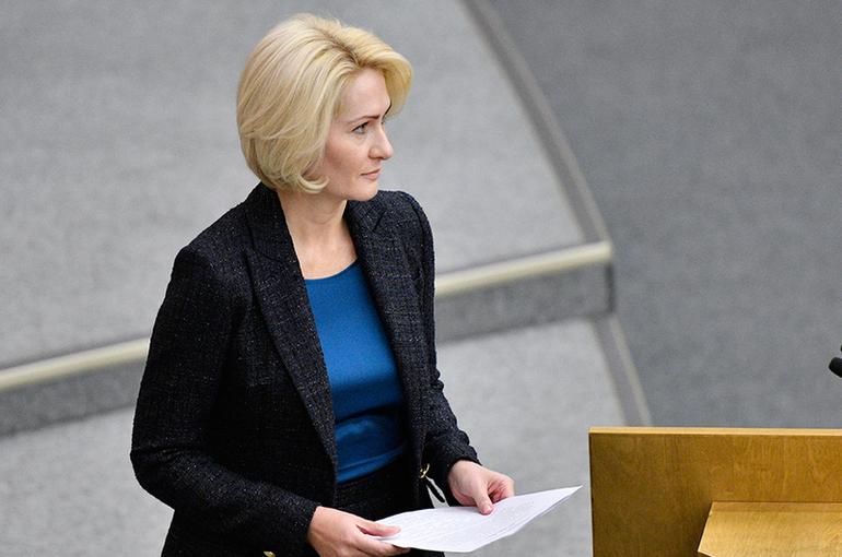 Абрамченко призвала ввести запрет на неперерабатываемую упаковку в России