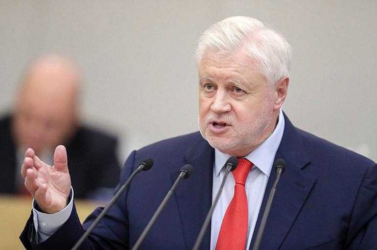 Миронов предлагает ввести «налог на жадность»