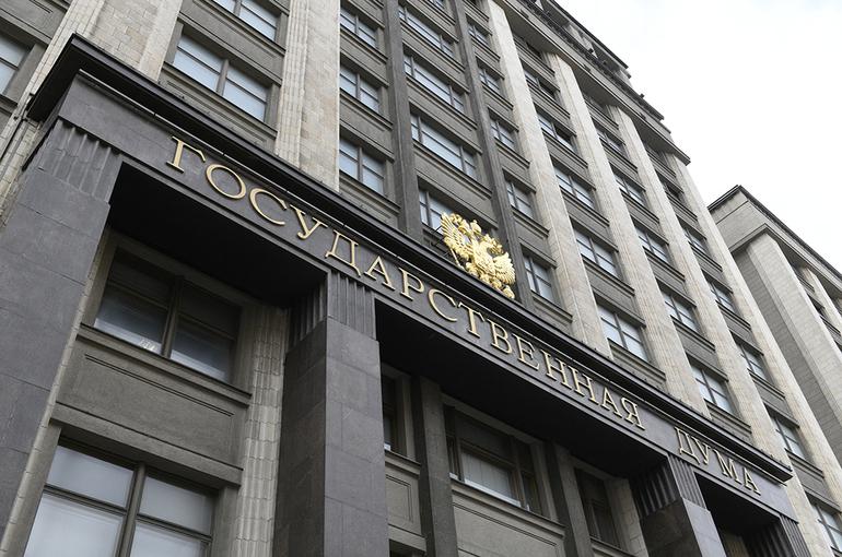 Госдума приняла закон, снижающий риски по залогам ценных бумаг